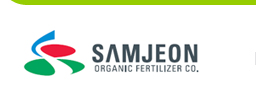 Retractable Seating System, Temporary Grandstand | Samjeon Organic Fertilizer